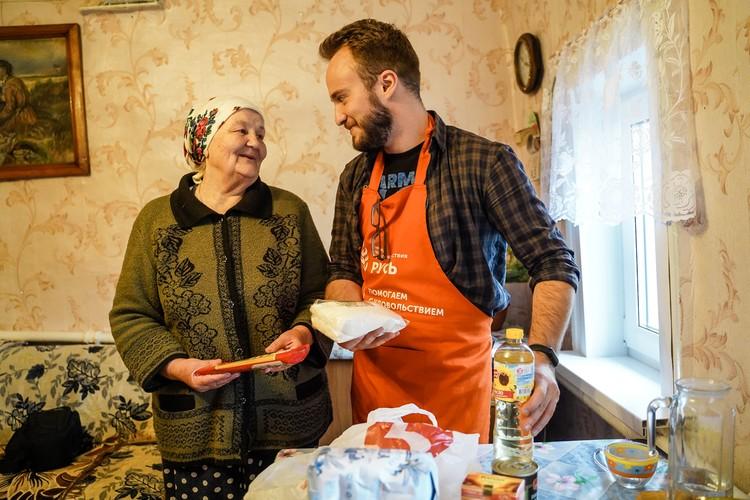 Мария Патрикеева благодарит за продукты.