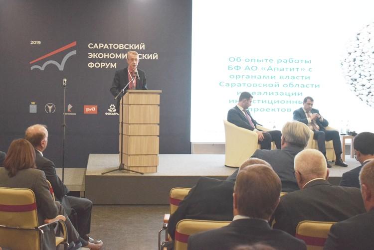 Директор Балаковского филиала АО «Апатит» (Группа «ФосАгро») Андрей Шибнев считает социально ориентированную политику бизнеса верной и закономерной