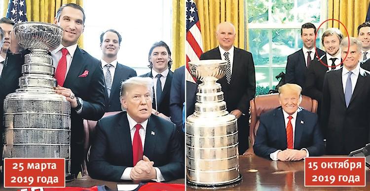 Российские хоккеисты в Овальном кабинете Белого дома. На фото слева Александр Овечкин (слева от Трампа). Справа - Владимир Тарасенко (в кружке). Фото: globallookpress.com, twitter.com