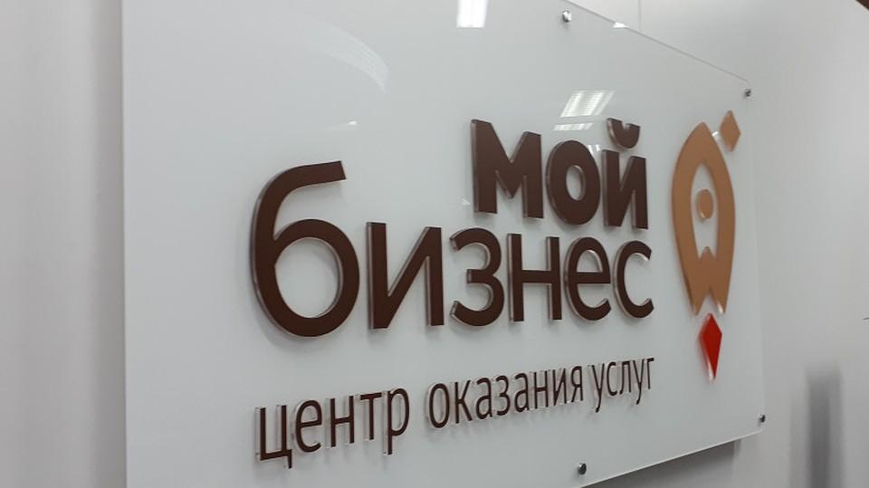 купить простой телефон для пожилых людей в москве
