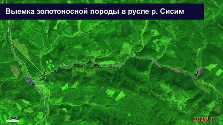 Хорошо вина белая «змея», расползающаяся вдоль реки Фото: НТЦ «Космические решения»