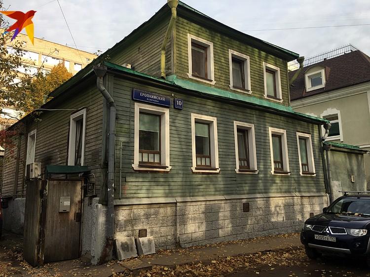 Еропкинский переулок напоминает сегодня российскую глубинку столетней давности