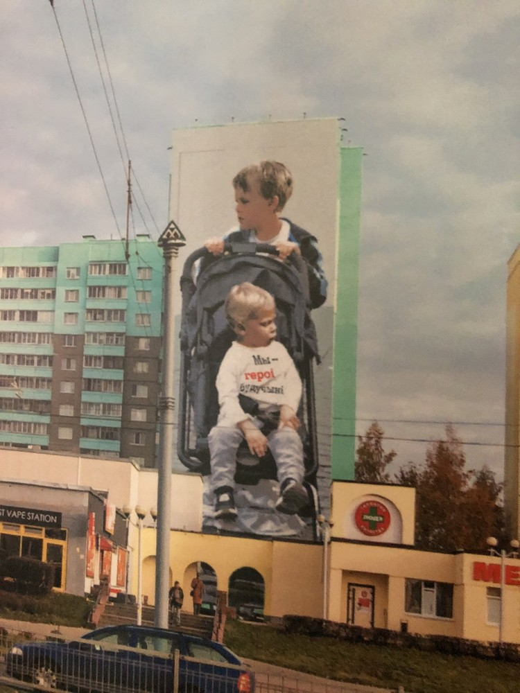 Концепт третьего граффити Фото: Антон МОТОЛЬКО