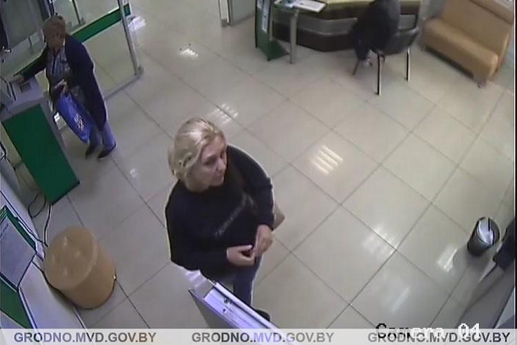 Вместе с фигуранткой в банк приходила знакомая. Фото: УВД Гродненского облисполкома.