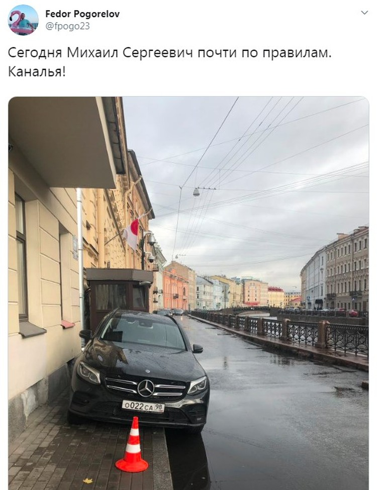 13 октября Михаил Боярский оставил иномарку на тротуаре набережной Мойки