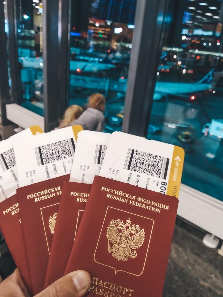 В начале октября семья отправилась из холодной Москвы в солнечную Индию