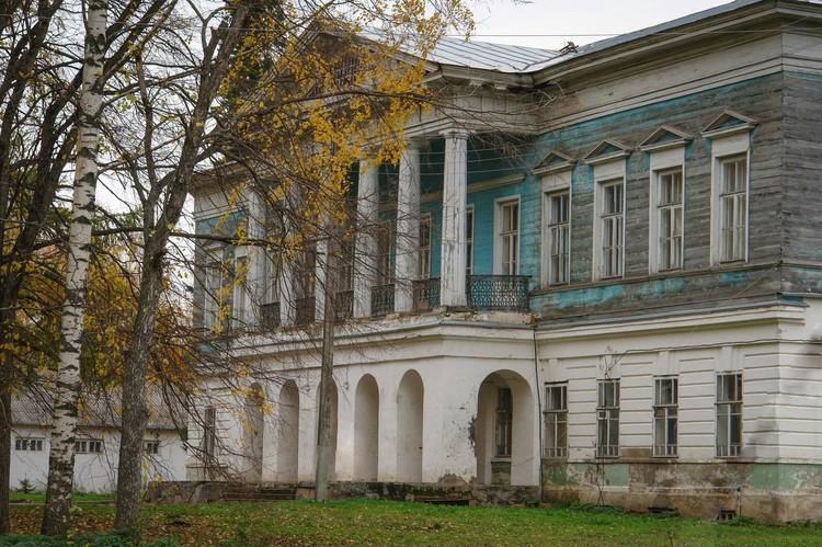Спасское-Куркино осенью Фото: vk.com/kurkino_estate