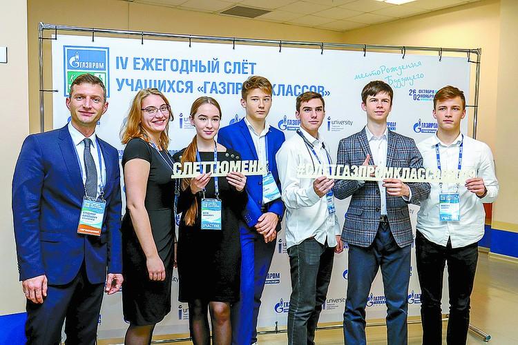 """О том, чтобы работать в «Газпроме», думают почти все участники слета. Фото - """" IV Ежегодный слет учащихся """"Газпром-классов""""""""."""