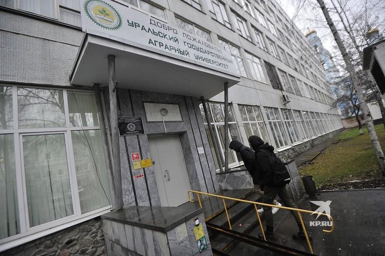 В УрГАУ говорят, что процесс получения аккредитации уже запущен