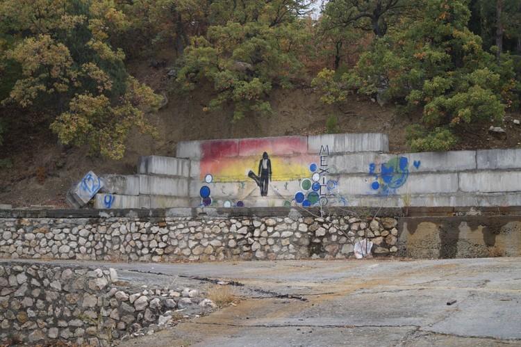 На территории здравницы резвятся уличные художники