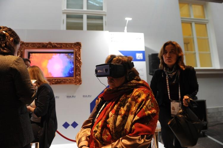 Культурный форум проходит в Петербурге с 14 по 16 ноября.