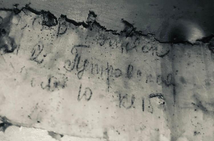 """Экспертам удалось прочитать адрес бойца. Фото: """"Миус-Фронт"""""""