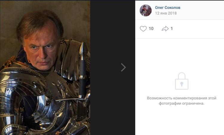 Олег Соколов участвовал в исторических реконструкциях