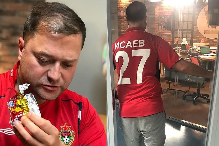 Никита Исаев в футболке любимого ЦСКА.