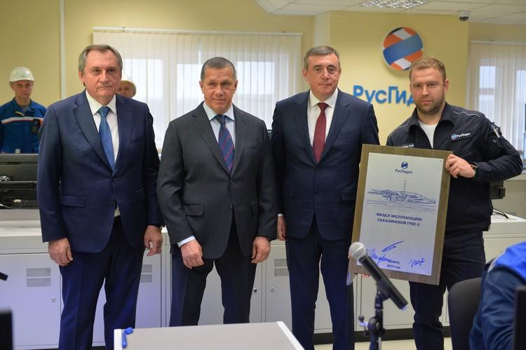 Николай Шульгинов, Юрий Трутнев и Валерий Лимаренко торжественно запустили новую теплоэлектростанцию. Фото: предоставлены РусГидро
