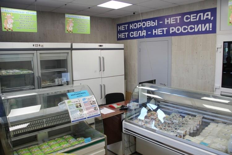 Балтымский АгроКомплекс» производит сырое молоко и пастеризованное с жирностью от 3,2% до 4,5%, а также сливки, сыворотку, творог и масло
