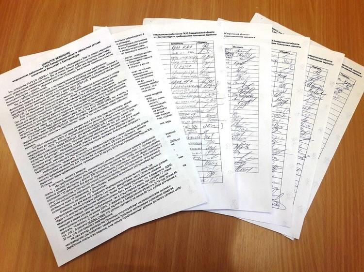 Подписи поставили 113 медработников. Фото: vk.com/medrabotnik_org