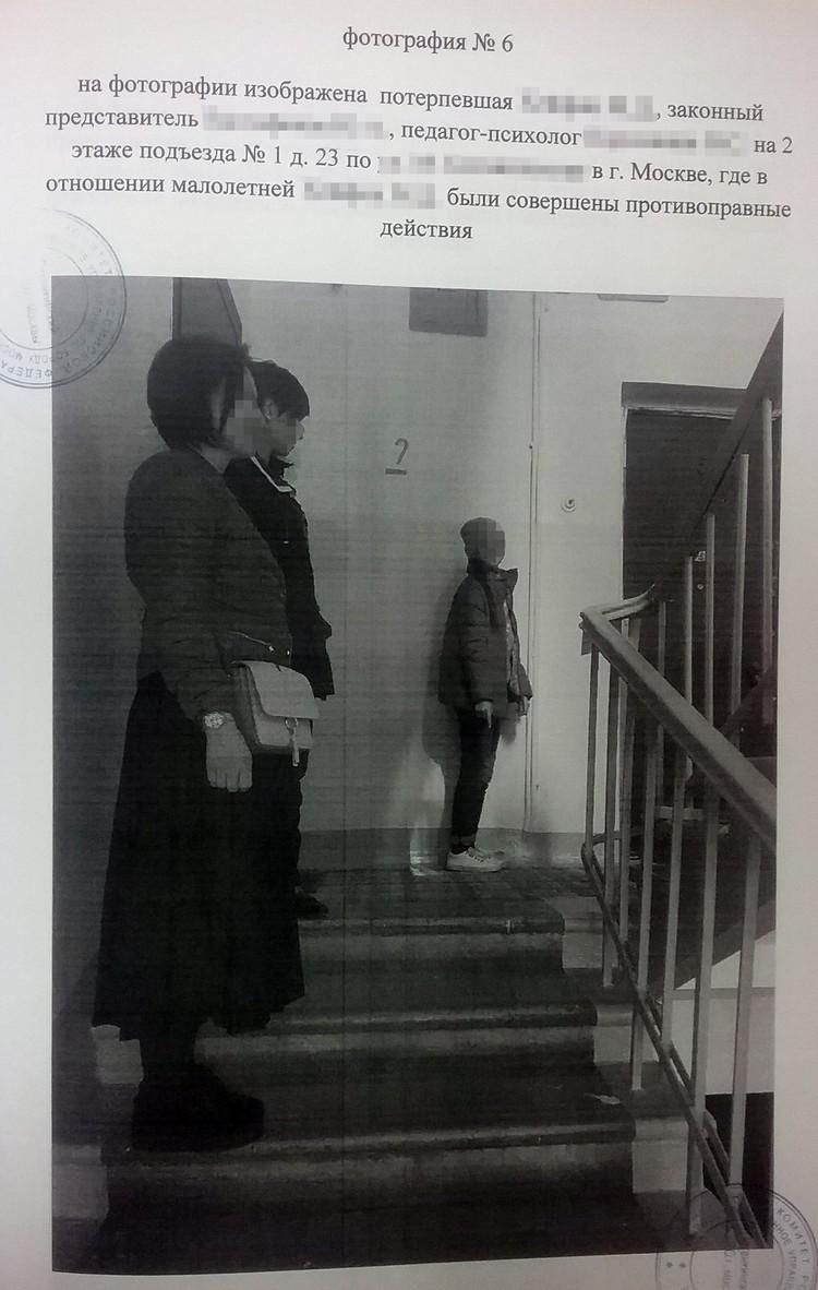 Проверка показаний девочки в том самом подъезде. Фото из уголовного дела.