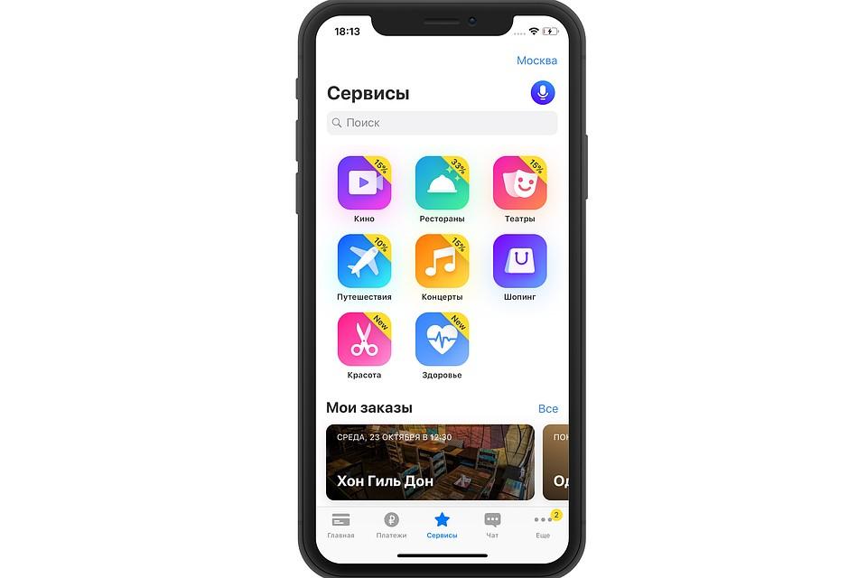 Айфон в кредит гражданам снг