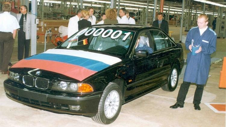 22 октября 1999 года с конвейера сошел первый официальный BMW, произведенный в Калининграде.