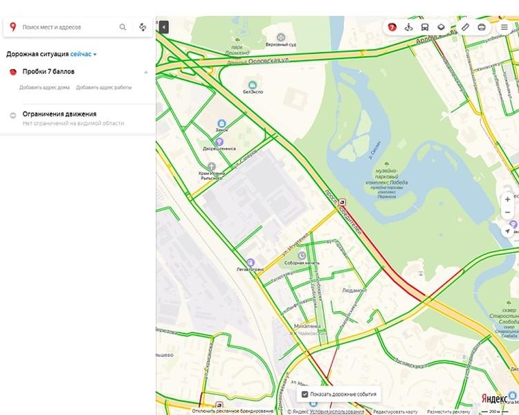 Авария на проспекте Победителей стала причиной пробки в Минске в конце рабочего дня. Фото: скриншот.