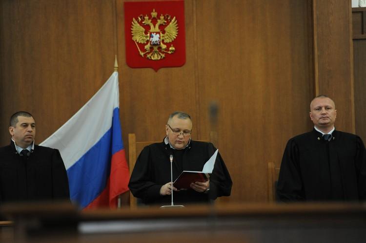 Судебная коллегия немного смягчила сроки и штрафы, запрошенные прокурором.