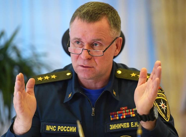 Глава МЧС Евгений Зиничев.