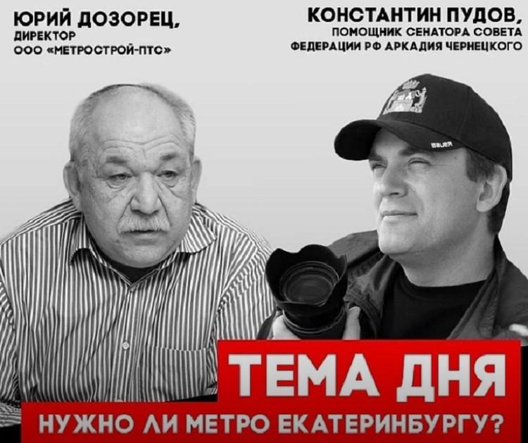 Коллаж: Ксения Кривощекова