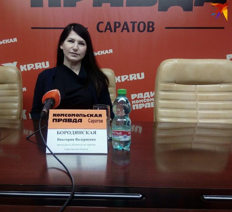 Председатель комитета по туризму Саратовской области Виктория Бородянская