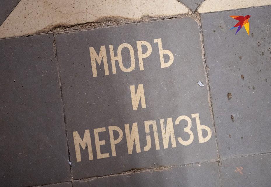 Старая плитка - не редкость в монастырских стенах Фото: Михаил ФРОЛОВ