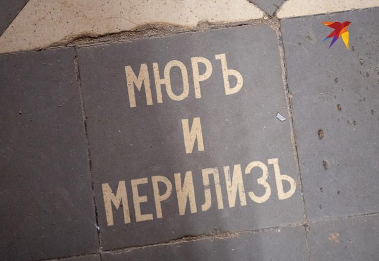 Старая плитка - не редкость в монастырских стенах