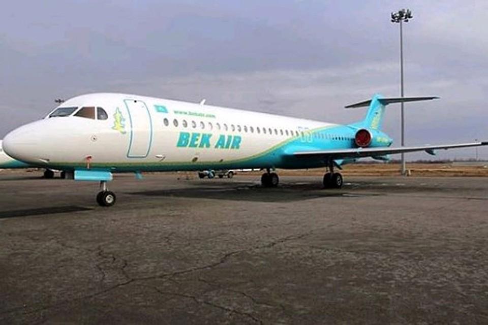 Самолет Фоккер-100 авиакомпании Бек Эйр.