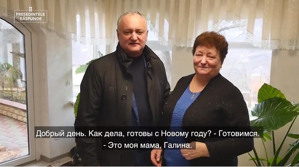 Мама Игоря Додона. Фото: скриншот из видео