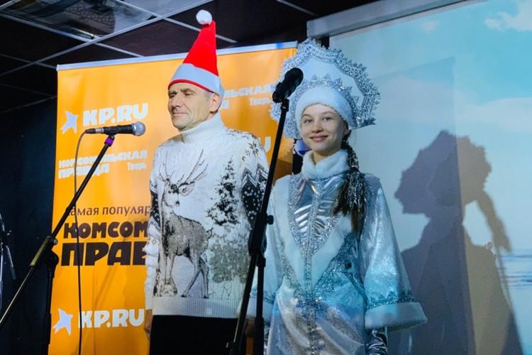 Специальными гостями праздника стали профессор Владимир Ежов и 13-летняя писатель, блогер Эвелина Тимофеева из Австралии