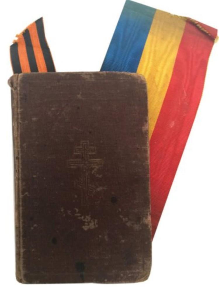 Евангелие, с которым Колчак не расставался в полярной экспедиции на шхуне «Заря»