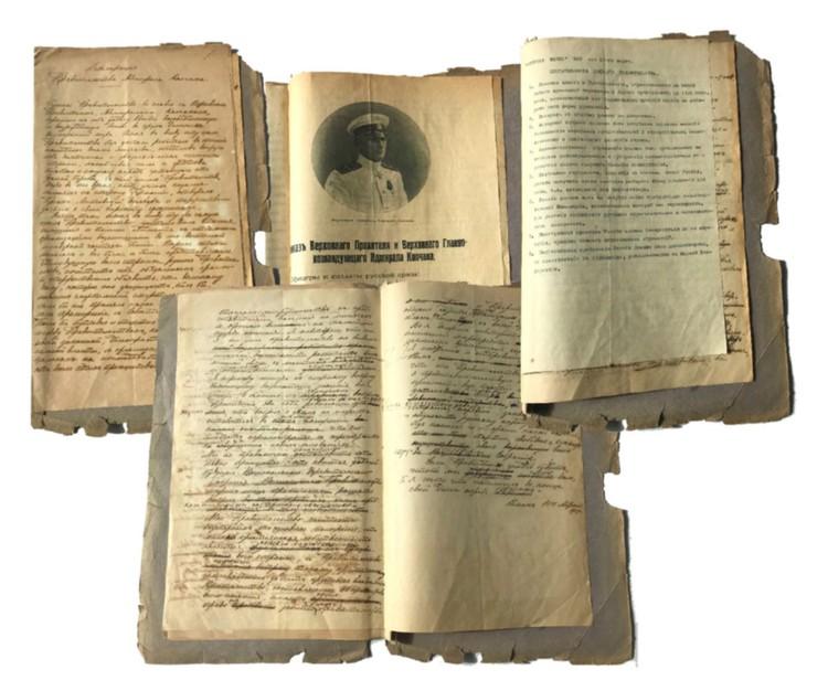 Декларация правительства Колчака и другие документы