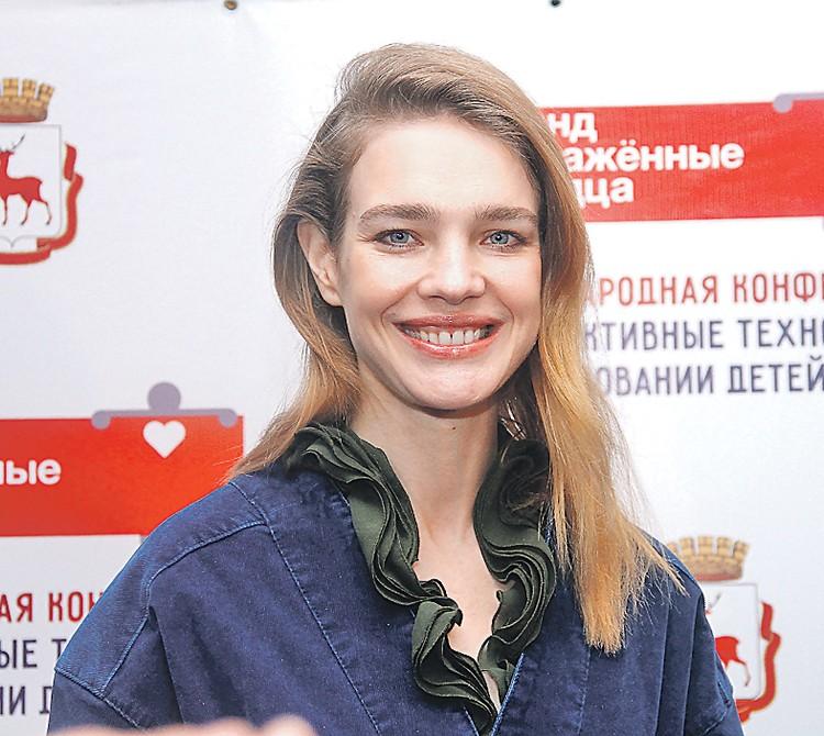 Наталья ВОДЯНОВА.