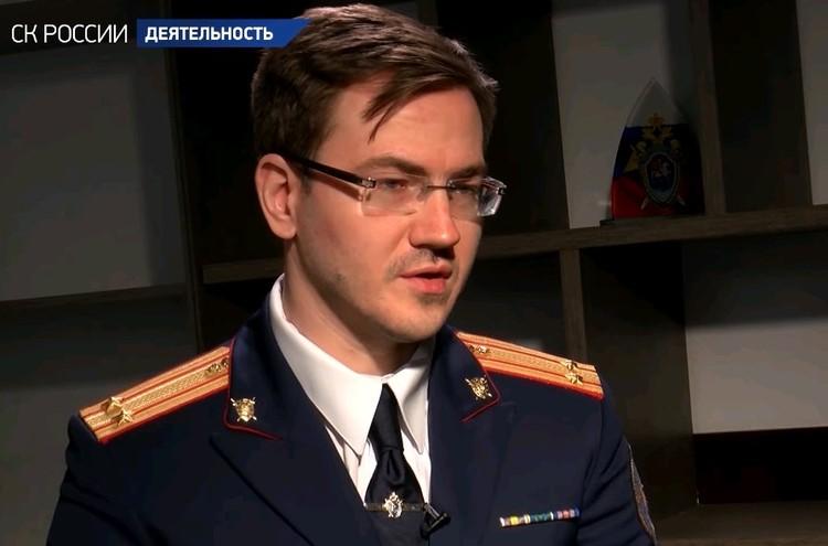 Замруководителя 1-го отдела по расследованию особо важных дел ГСУ СК по Москве Владимир Меньшов.