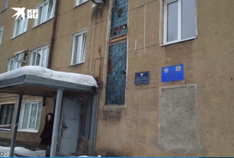 Мировой суд. Фото: СК РФ по Кемеровской области