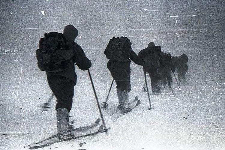Участники группы Игоря Дятлова уходят в последний поход Фото: из материалов дела 1959 года.