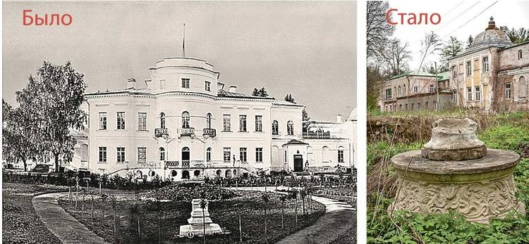 Усадьба Михайловское знаменитого некогда семейства Шереметевых. Шикарный дом увядает на окраине санатория, который расположился в этих местах после войны.