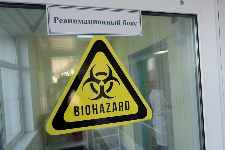 В Санкт-Петербурге в состояние повышенной готовности привели больницу имени Боткина.