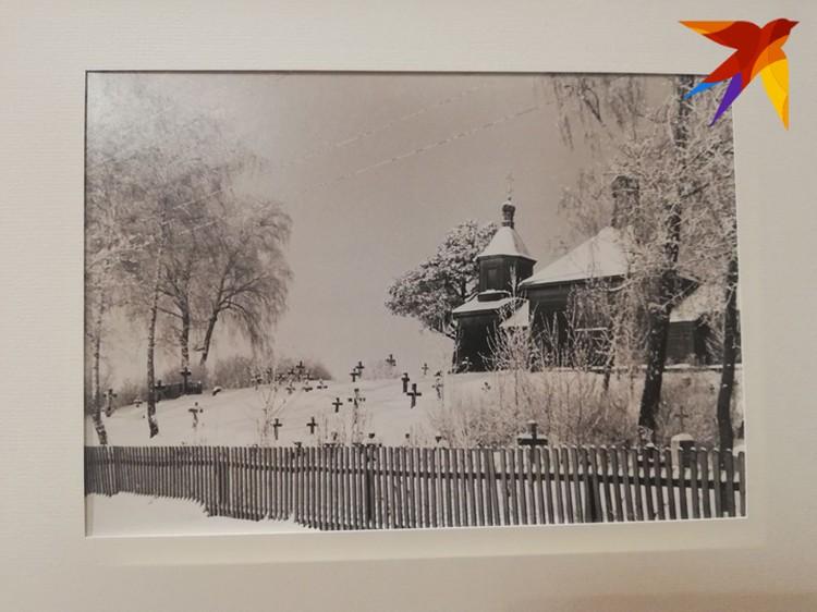 На снимке - Няньково середины прошлого века.
