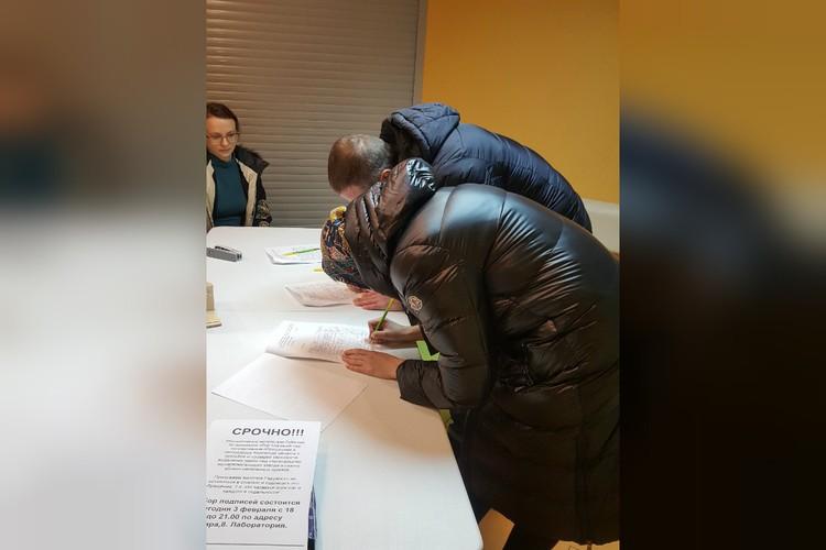 Сбор подписей в Радужном. Фото: Виктория Марусова