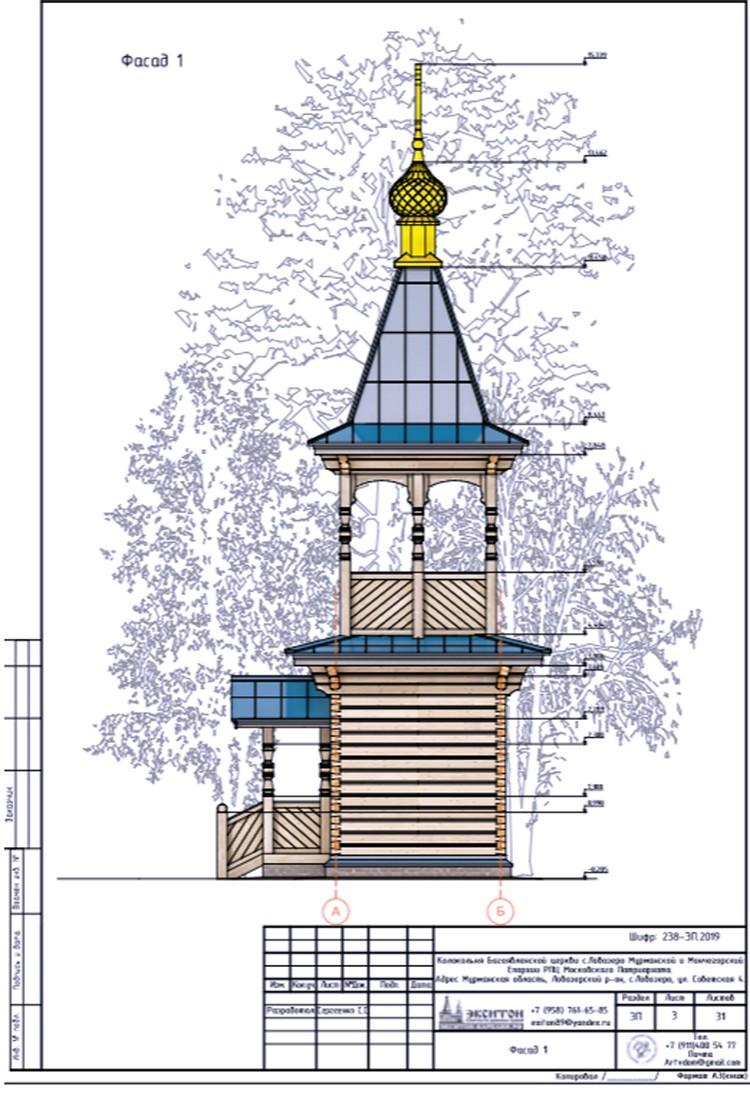 """Если деньги удастся найти, то к 505-летию Ловозера в селе появится вот такая красивая колокольня. Фото: """"Колокольня за Полярным кругом"""""""