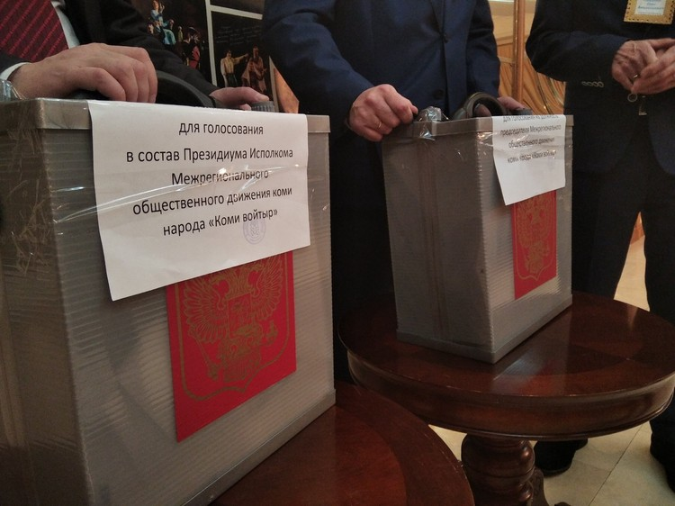 Бюллетени для голосования опускали в специальные урны