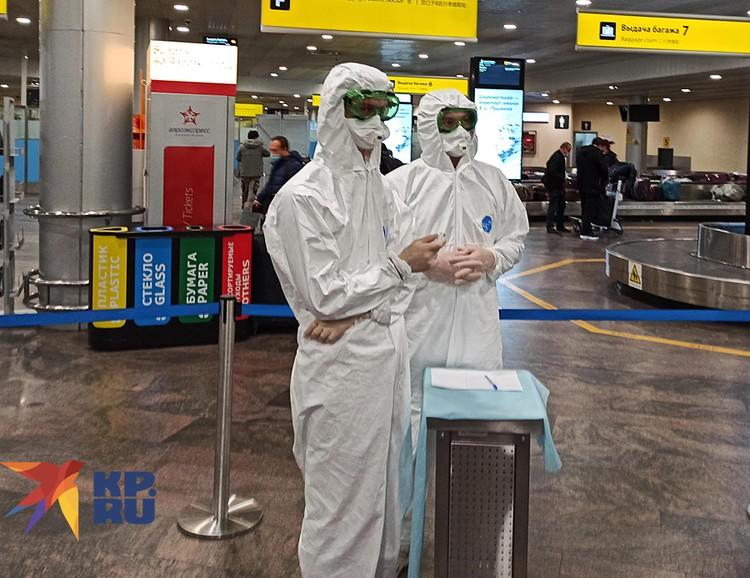 Самолет из Пекина в «Шереметьево» встретили люди в скафандрах