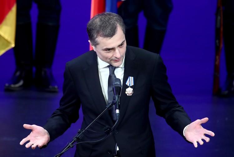 Владислав Сурков был освобожден от должности помощника президента России в феврале 2020 года. Фото: Валерий Шарифулин/ТАСС