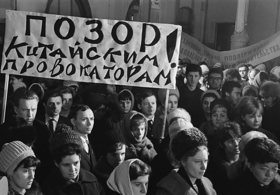 Москва, 1967 г. Во время митинга протеста против провокационных действий китайских властей. Фото: Коньков Александр/Фотохроника ТАСС