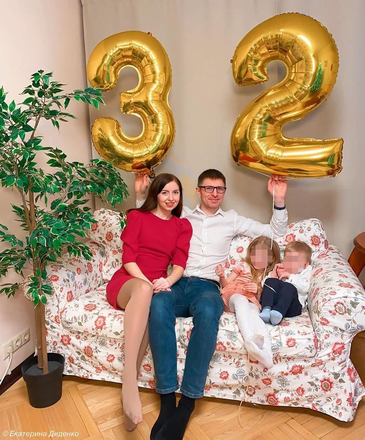 Екатерина Диденко и ее муж с детьми.